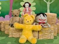 Playschool toys
